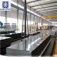 3003厂家成批出售 3003铝卷材质证明