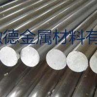 氧化铝棒6002  国标铝棒6002