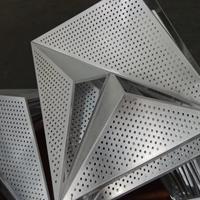 外型冲孔铝板 铝合金装潢建材
