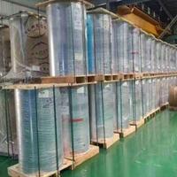 厂家直销3003铝带铝卷 防锈铝带分条价格