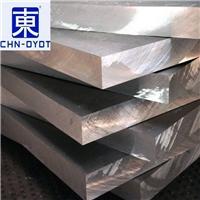 青島3003鋁板 鋁板經銷商