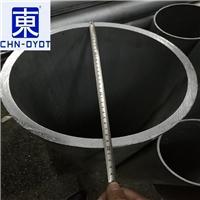 防銹鋁5A03鋁板5A03防銹氧化鋁板