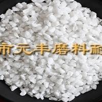 元丰磨料耐材白刚玉实用与包装的未来趋势
