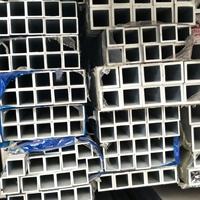 国标5052铝方管、环保铝方管