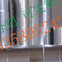 专业生产胶粘带保温材料和铝箔软复合材料
