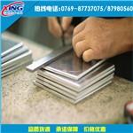 硬质7A85铝板