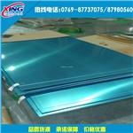 国标5252铝板喷砂氧化