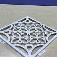 咸宁镂空铝单板订做 艺术雕花铝单板厂家