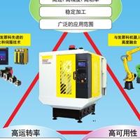法蘭克系統加工中心小型加工中心價格