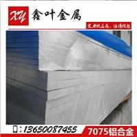 采购6061品质铝棒 铝板7075铝板厂家