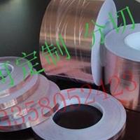 铜箔胶带_铝箔_铝箔胶带生产厂家_导电布