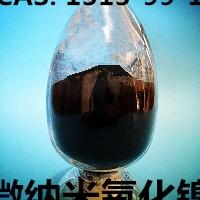 氧化镍纳米氧化镍