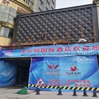 孝感外墙装饰铝单板订做 喷涂铝单板供应商
