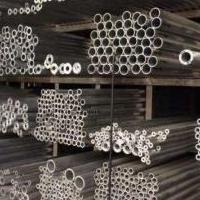 铝管生产厂家,厚壁铝管, 任意长度都可切割