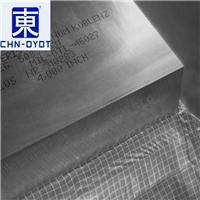 耐磨損2024鋁板 2024高導電鋁板