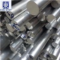 廣州代理商ADC12鋁合金 ADC12鋁板
