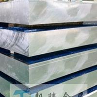 鑄造鋁板 6061國標鋁板報價