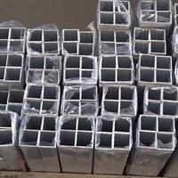 國標6063氧化鋁方管