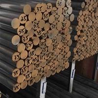 6061铝材 铝合金圆棒 铝性能