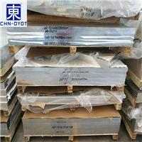 2024北京高强度抛光铝板