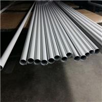 山西木纹型材铝圆管、O型带槽铝圆管,厂家