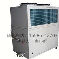 工业冷油机 工业油冷却机