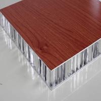 襄樊仿木紋鋁蜂窩板裝飾  木紋蜂窩鋁板廠家