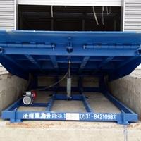 6吨登车桥 浮梁县电动登车桥厂家