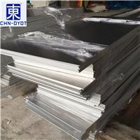 6061耐腐蚀铝板 6061高准确铝板
