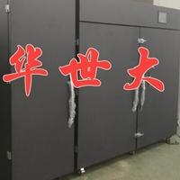 文物恒溫恒濕儲物柜生產廠家直銷