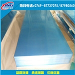 进口7A10铝板