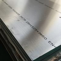 供应5A06铝板 5A06拉伸铝板