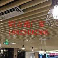 餐厅吊顶铝方通-铝格栅生产厂家