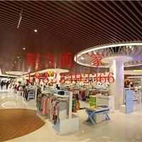 商场木纹弧形铝方通_造型铝方通