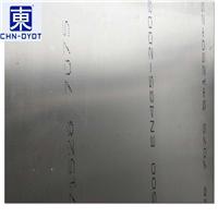 可切割5052铝板 5052可定做铝板