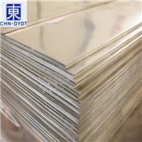 5052合金铝板 5052铝板材质证明