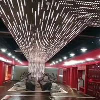 游乐场冲孔氟碳铝单板时尚装饰效果