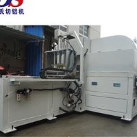DS800重型数控切管机 液压切铝机 自动送料
