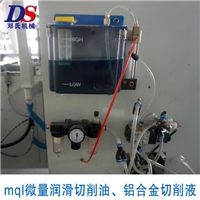 MQL微量润滑装置 加工行业专用省油2倍