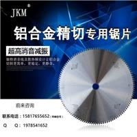 切铝型材锯片455X4.0X25.4X120T