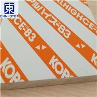 美国芬可乐铝板 7075超声波铝板
