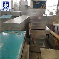进口5052铝板 5052铝板规格齐全