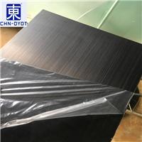 5052双面贴膜铝板 5052铝板单价