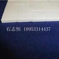 17.5?17.5?6耐磨陶瓷片