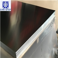7075超硬模具铝板 7075铝板单价