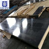 5052高弹性铝板 5052可加工铝板