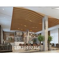 仿木弧形铝方通-木纹波浪条形铝板吊顶