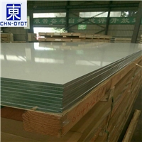 7075高强度铝板 7075耐高温铝板