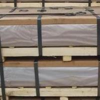 现货供应建筑铝膜用6061T6铝板