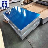 6061t4铝板成分与机械性能